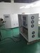 合肥0-5000V1A直流电源/5000V1A直流电源