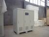 合肥0-7000V20A直流电源/7000V20A直流电源