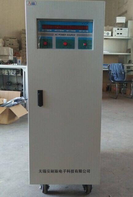 中山0-85V7000A直流电源供应器/85V7000A直流电源供应器