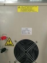 汕头0-110V9000A直流可调电源/110V9000A直流可调电源图片