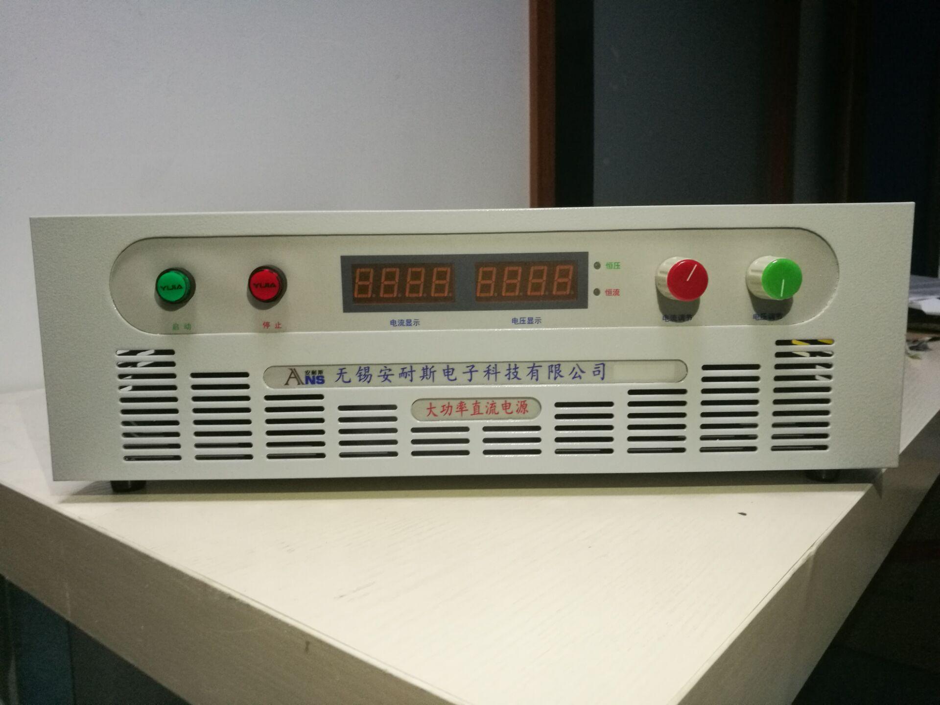 兰州0-700V800A直流稳压电源/700V800A直流稳压电源