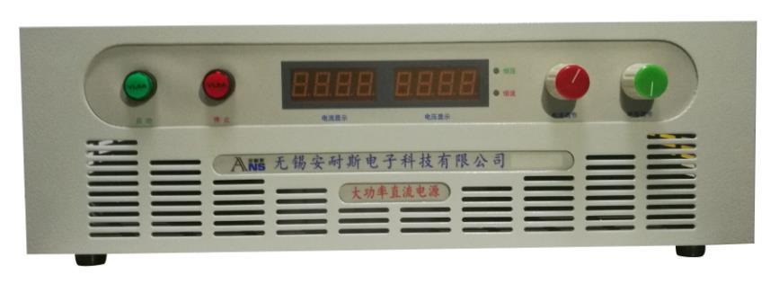 哈尔滨0-5V30A直流恒流电源/5V30A直流恒流电源