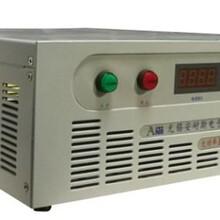 兰州0-84V100A直流稳压电源/84V100A直流稳压电源?#35745;? onerror=