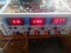 湛江0-72V600A可调直流稳压电源/72V600A可调直流稳压电源