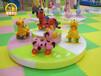 新型電動淘氣堡旋轉蘑菇轉椅室內兒童拓展器材