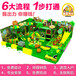 森林主題室內淘氣堡戶外大型游樂設施淘氣堡森林主題兒童樂園