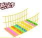 馨晨游樂廠家供應新型室內淘氣堡配件兒童獨木橋鐵索橋網橋