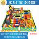 2018馨晨廠家直銷室內外商場中庭位置大型堆砌兒童epp玩具大積木