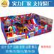 淘氣堡廠家定做兒童游樂場百萬海洋球滑梯定制商場樂園室內設備