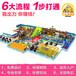廠家供應大型百萬海洋球池大滑梯室內組合多功能主題兒童樂園