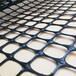 江蘇廠家直銷雙向塑料格柵國標50kn強度高耐腐蝕塑料土工格柵價格.....