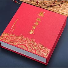 陜西官茶-古渡茯茶圖片