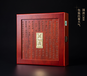 茯茶陜西涇陽官茯1368500g