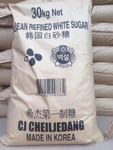 批發精制白砂糖雪花TS30kg韓國白砂糖圖片