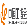 2019上海国际工业博览会