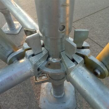 现货供应新型圆盘式镀锌脚手架