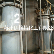 人造革增塑剂,皮革增塑剂,环保增塑剂,无毒增塑剂