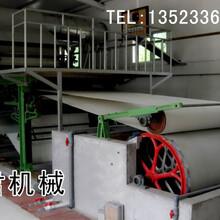 无污染水循环造纸设备染纸机烫金机树君机械生产销售图片