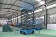 南阳移动剪叉式升降平台生产厂家