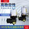 嘉兴建河直销三一电动黄油泵搅拌机专用润滑油泵量大从优