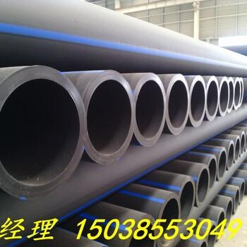 商丘PE灌溉管价格,聚乙烯给水管厂家