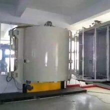 二手电阻蒸发离子镀膜设备