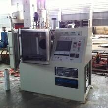 四川雅欣联机械设备生产定制小型实验镀膜机图片