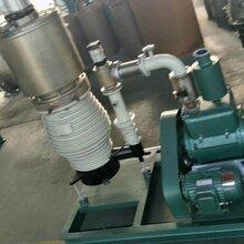 定制生产扩散泵真空机组