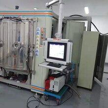 定制生产销售真空镀膜机磁控溅射镀膜设备图片