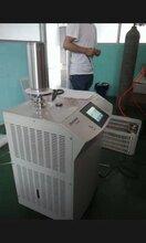 銷售氦氣質樸檢漏儀旋片泵真空機組批發代理