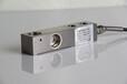 辽宁沈阳化工厂重量传感器专业生产厂家价格优惠辽宁重量传感器,专业生产重量传感器