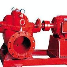 丰都消防泵选型哪家专业