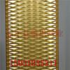 北京铝板网厂家铝板网价格铝板网批发铝拉网金属装饰网