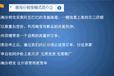 惠淘分銷寶歡迎合作招商加盟代理技術轉讓軟件開發設計logo