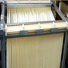 供西宁废水处理系统和青海MBR膜生物反应器价格