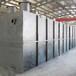供青海玉樹水處理設備和格爾木污水處理設備價格