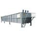 供青海海東水處理設備和海西污水處理設備價格