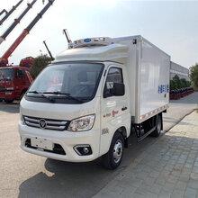 贵阳市国六冷藏车厂家直销,福田祥菱3.2米冷藏车价格