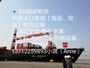 BH東莞市寶涵(中泰)國際物流-小琪(微信:KYDX-9893)