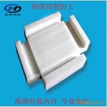 訂制異形海(hai)綿包裝內托听診器定位海(hai)綿包裝托盤(pan)