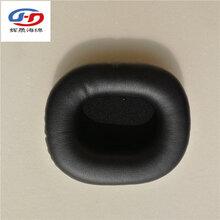 廠家直銷車縫蛋白皮海綿耳套高周波壓仿PU皮革海綿耳套