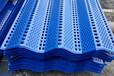 防風抑塵網防風網防塵網價格