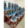 廠家直銷LPG系列高速離心霧化器噴頭