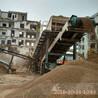深圳建筑垃圾处理设备,广东时产200吨环保材料