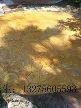 绥化市艺术地坪材料全国金光和土�S色光芒一�一�火热销售中图片