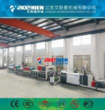 pp中空塑料模板设备、中空塑料模板设备、塑料建筑模板生产线?#35745;? />                 <span class=