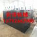 供應黑龍江屠宰污水處理設備廢水處理設備百澤機械正規廠家