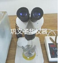 顯微熔點測定儀X-5/X-4沖溫小加熱快自動恒溫使用壽命長圖片