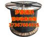 寧夏銷售光纜4芯-288芯光纜銀川回收光纜價格高嗎