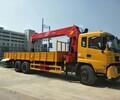 福州东风专底国五后八轮配三一14吨随车吊批发零售